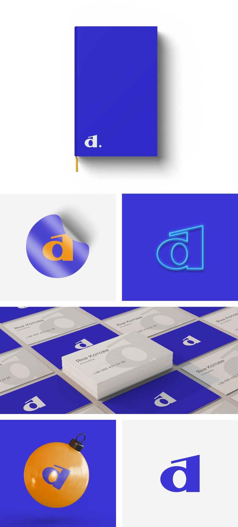 Концепт логотипа для а1 консалтинг – работа в портфолио фрилансера