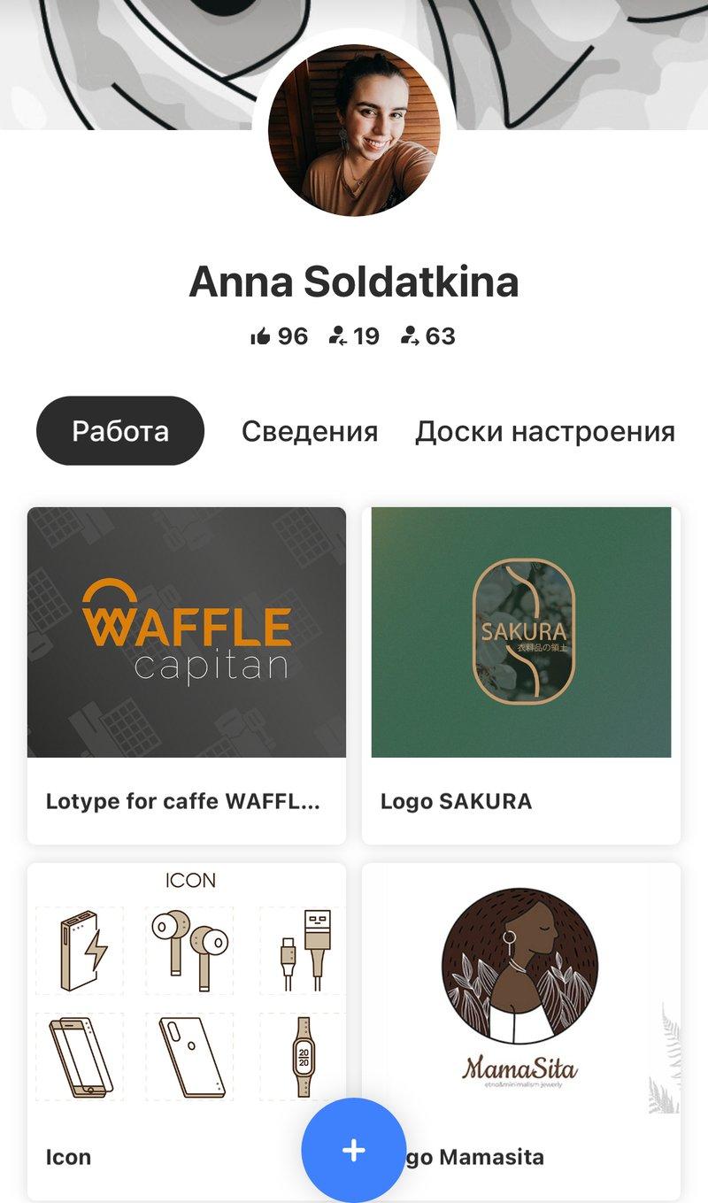 Расширенный дизайн – work in freelancer's portfolio