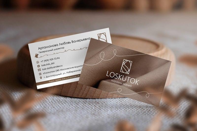 Дизайн лого и визиток Лоскуток – работа в портфолио фрилансера