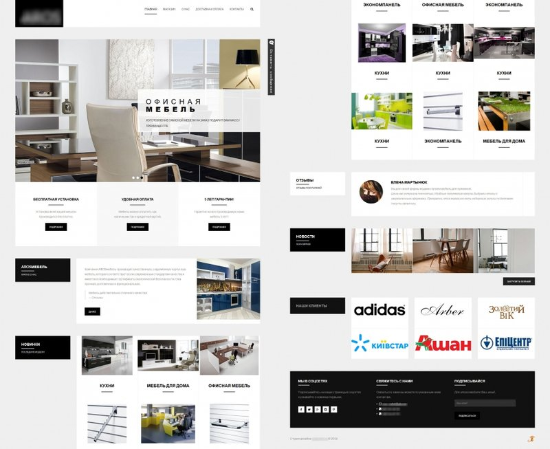 Сайт мебельного производства – work in freelancer's portfolio