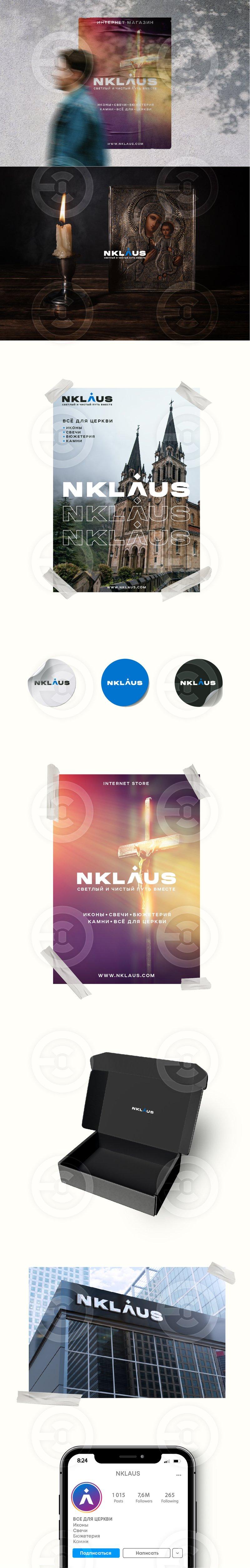 NKLAUS – работа в портфолио фрилансера