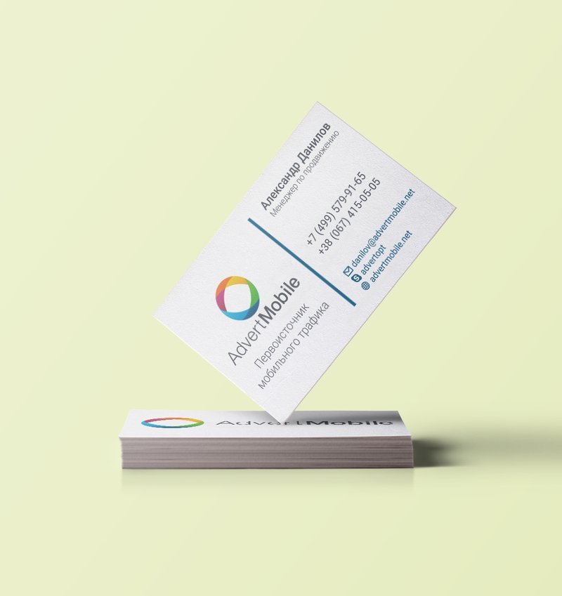 Визитка для персонала сервиса AdvertMobile – work in freelancer's portfolio