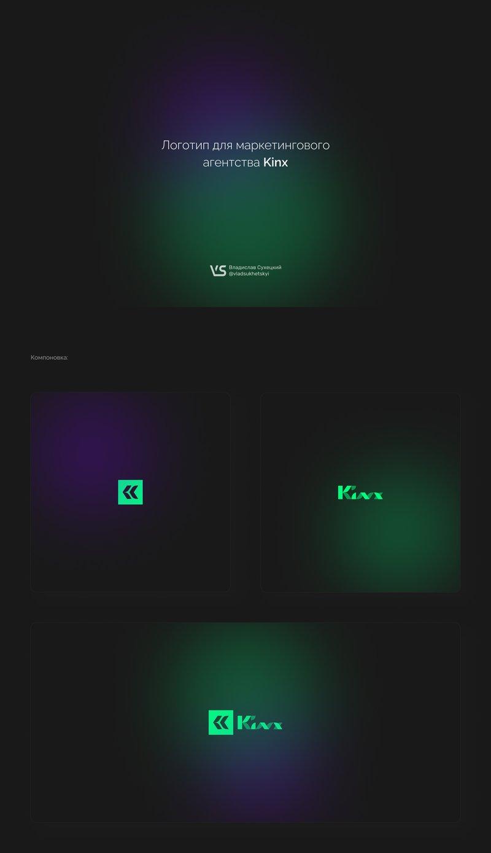Kinx – work in freelancer's portfolio