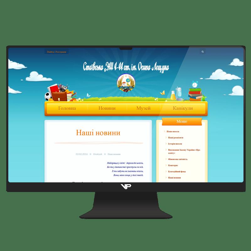 Сеть блогов для учебного заведения – работа в портфолио фрилансера