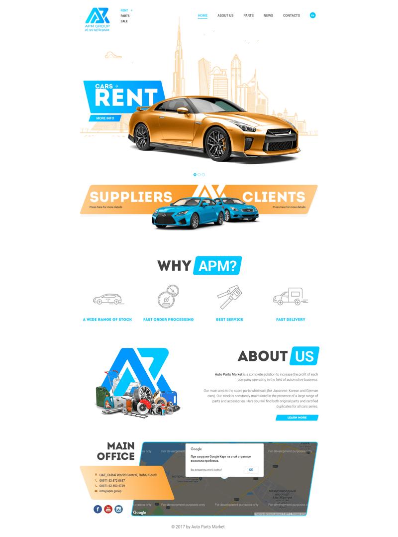 APM Group – работа в портфолио фрилансера