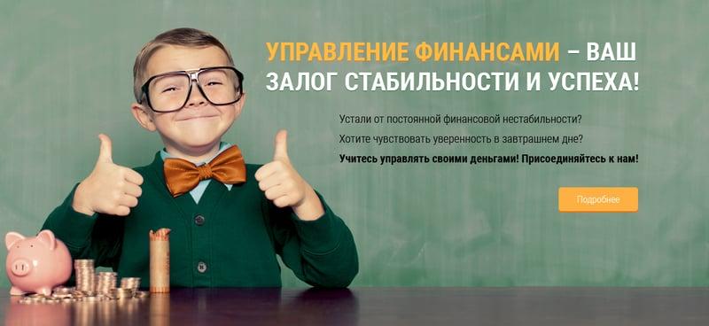 """Баннер """"Азбука денег"""" – work in freelancer's portfolio"""