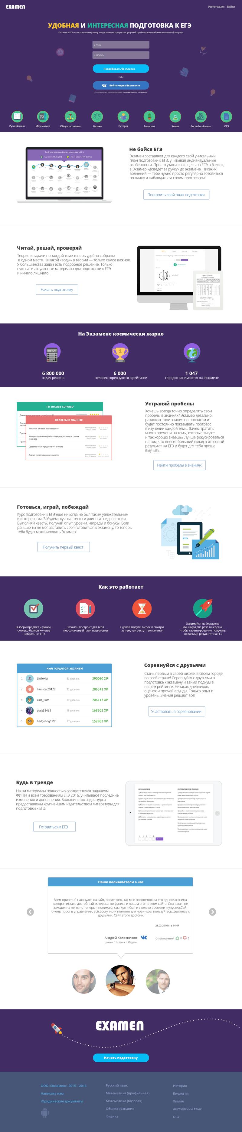 Examen – work in freelancer's portfolio