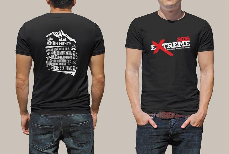 Принт на футболку для екстрим лагеря 2016 – work in freelancer's portfolio