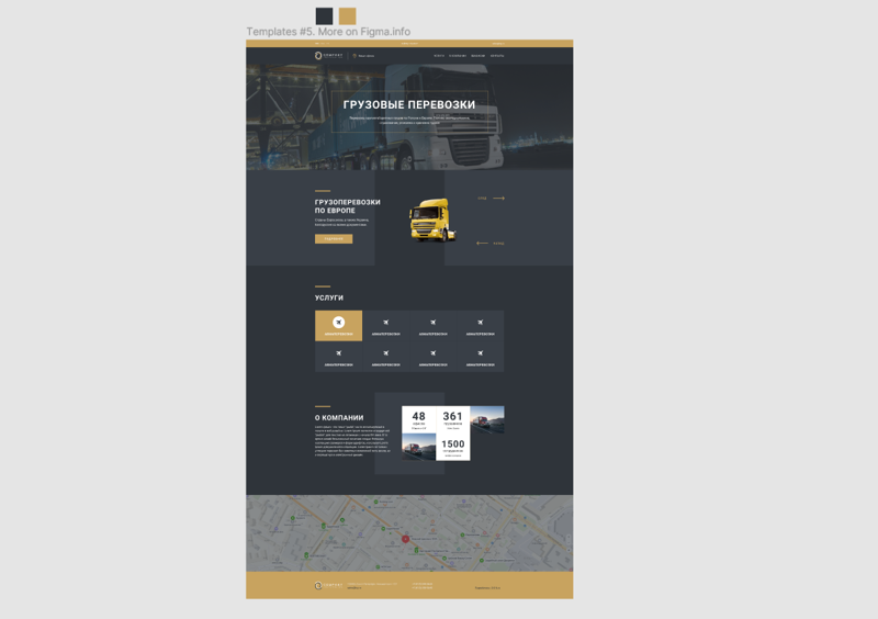 transportation company – работа в портфолио фрилансера