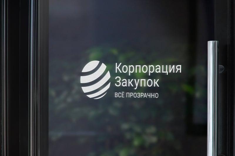 Логотип для компании занимающаяся тендерами – работа в портфолио фрилансера