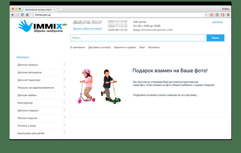 Интернет магазин на Magento – work in freelancer's portfolio