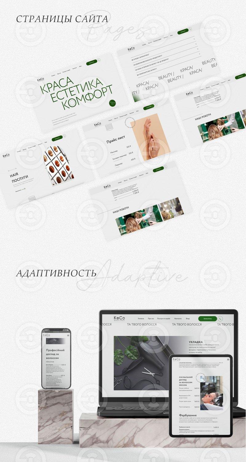 Дизайн и верстка сайта – work in freelancer's portfolio