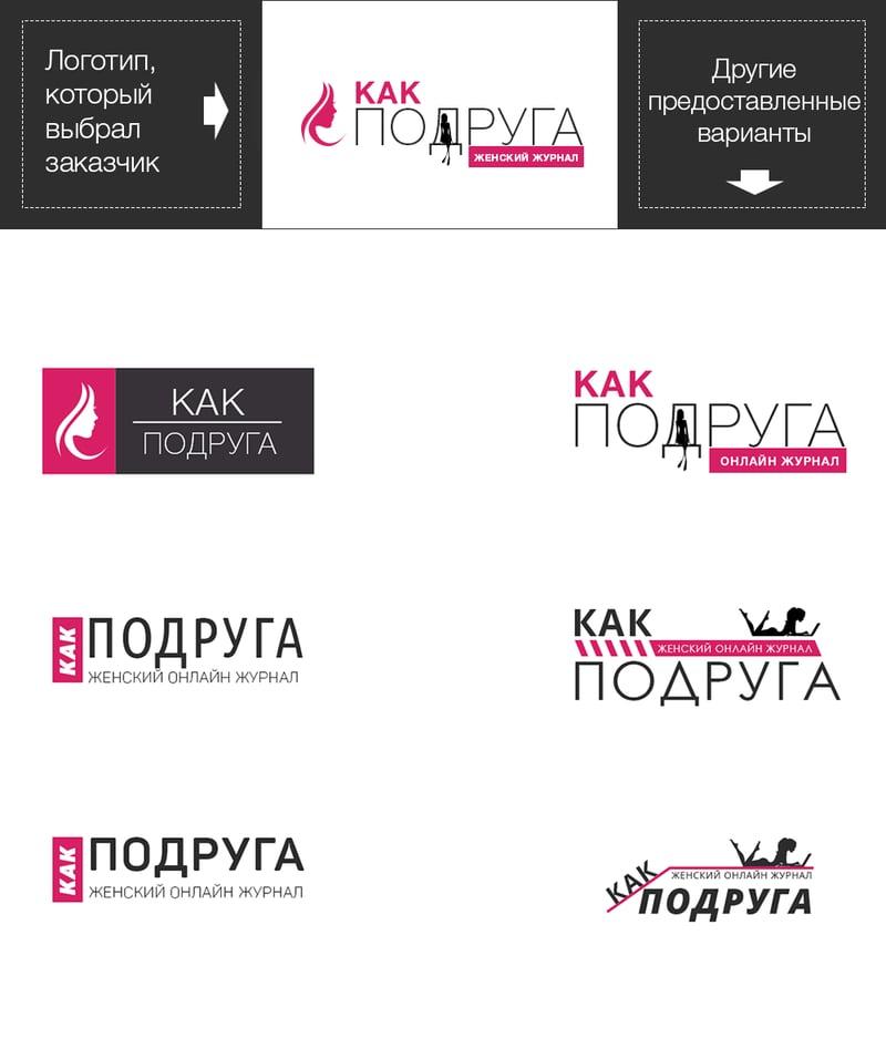 Логотип для женского онлайн журнала – work in freelancer's portfolio