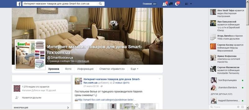 Ведение страницы в Facebook – work in freelancer's portfolio