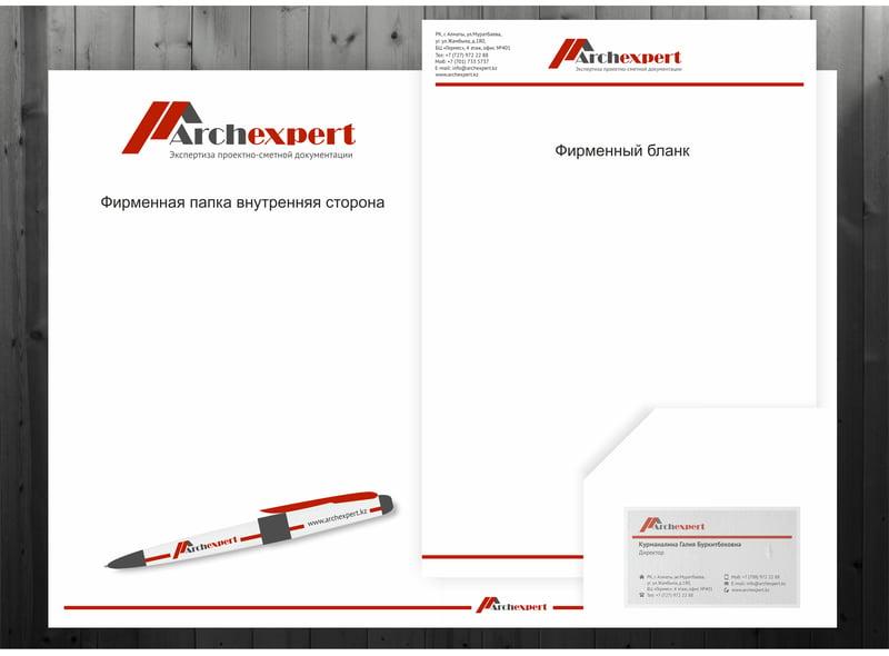 """Фирменный стиль и лого для """"ArchExpert"""" – работа в портфолио фрилансера"""