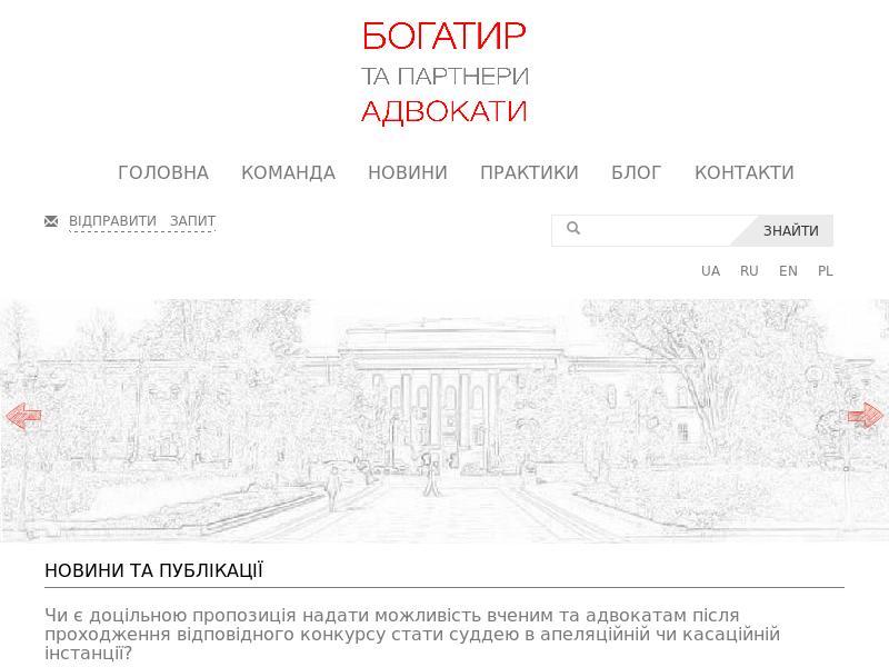 Bogatyr.com – work in freelancer's portfolio