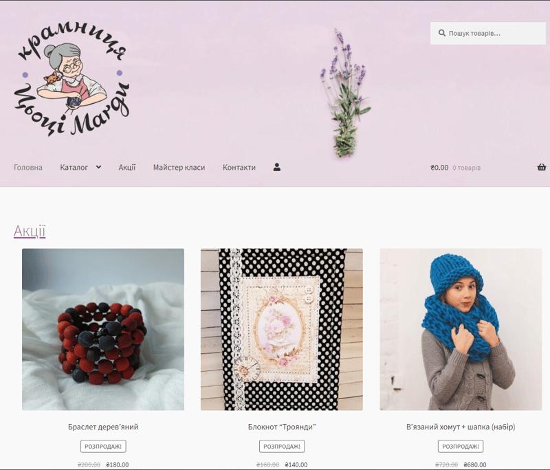 Сайт виробів ручної роботи Майстерня Цьоці Магди – работа в портфолио фрилансера