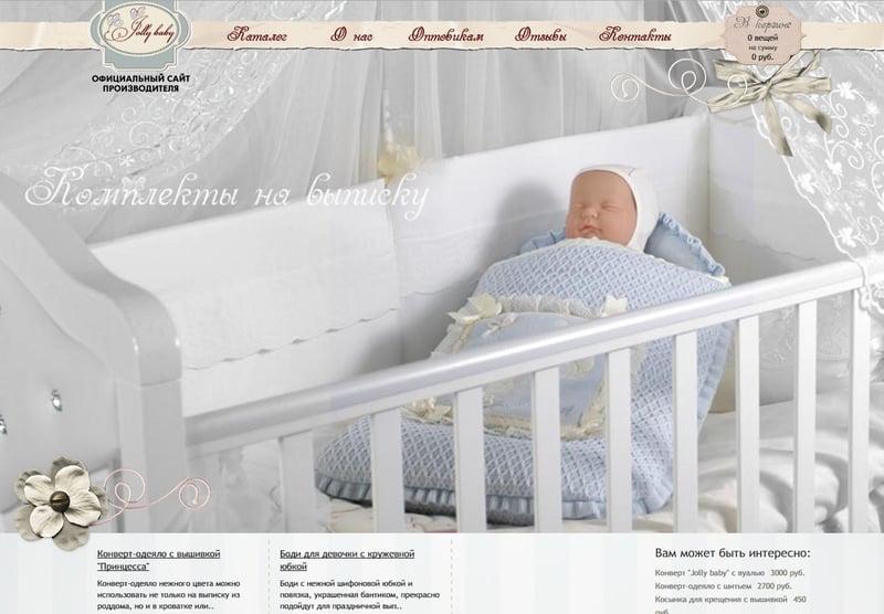 Интернет-магазин детской мебели и одежды – work in freelancer's portfolio