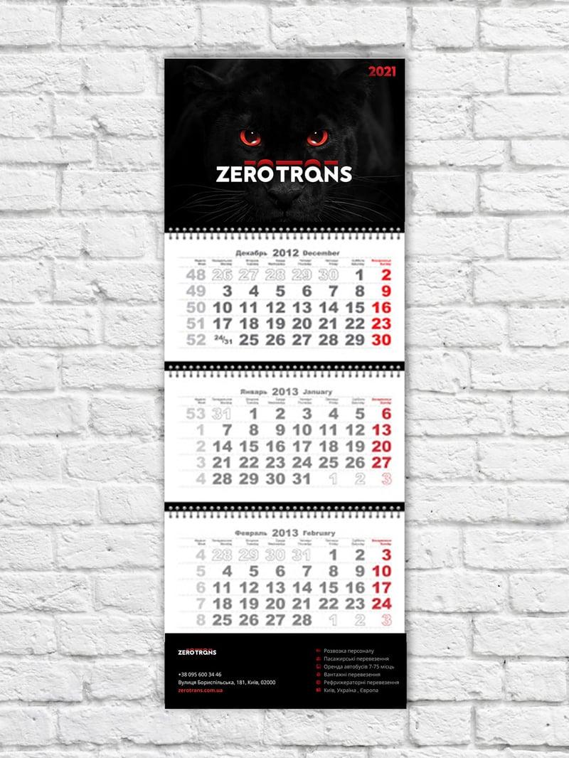 Календар – work in freelancer's portfolio