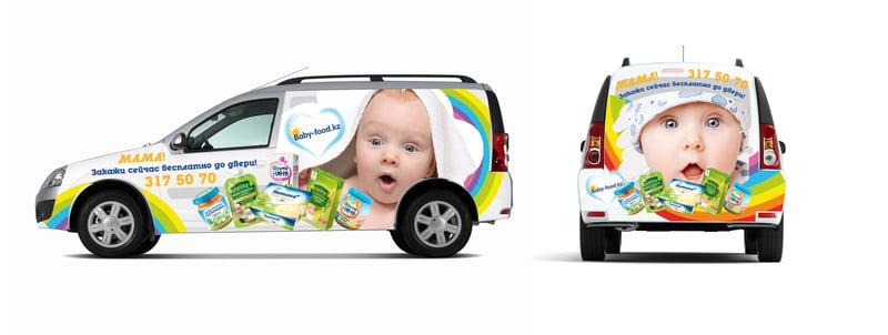 """Брендирование транспорта для """"BabyFood"""" – работа в портфолио фрилансера"""