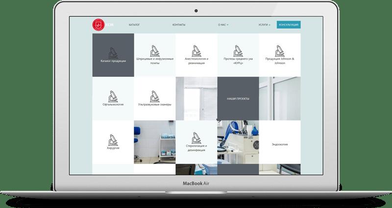 Создание сайта каталога медицинского оборудования – работа в портфолио фрилансера