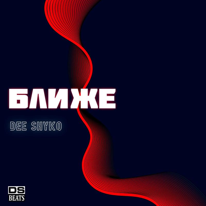 Музыкальная обложка DEE SHYKO 2 – work in freelancer's portfolio
