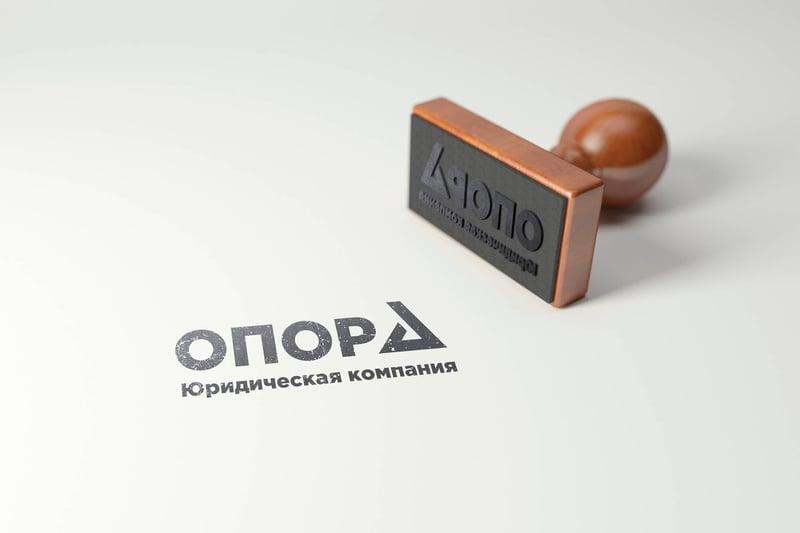 Логотип для юридической компании «ОПОРА» – работа в портфолио фрилансера