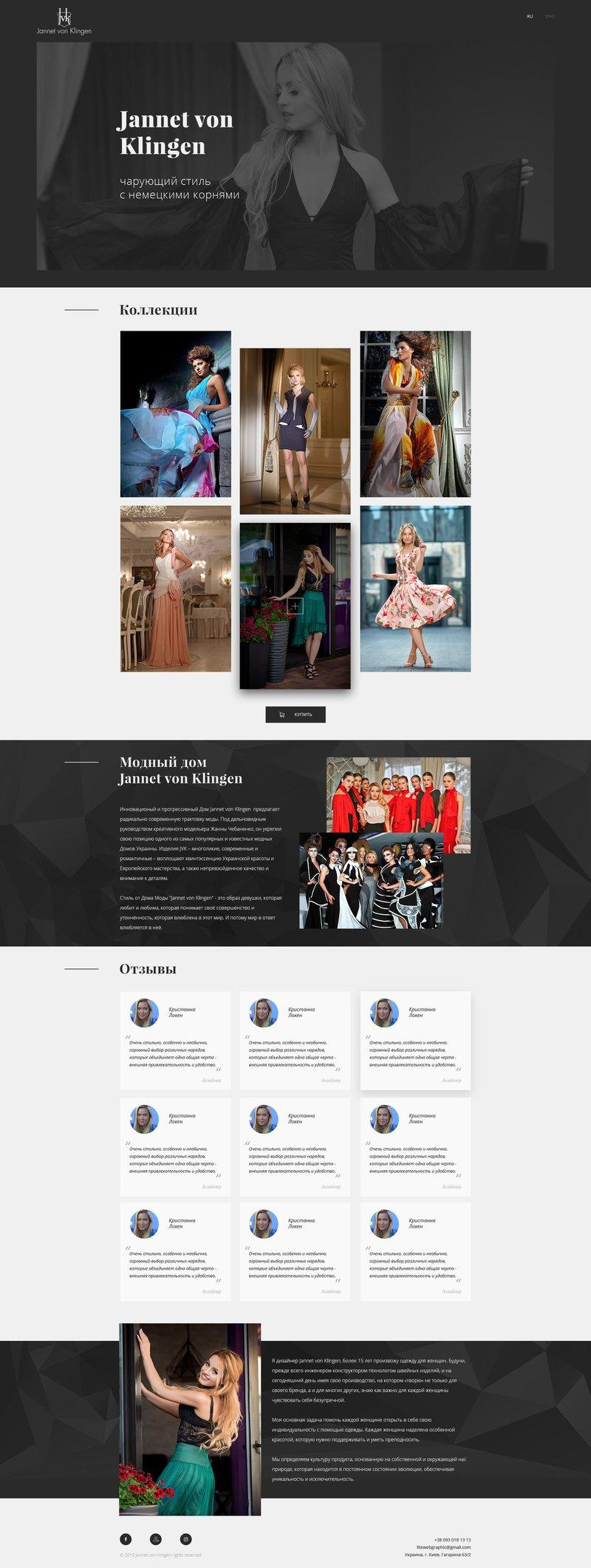 Дизайн сайта для JvK – работа в портфолио фрилансера