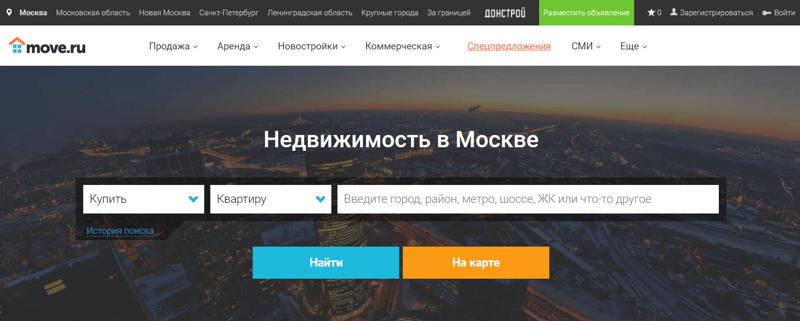Полный SEO/Юзабилити аудит сайта move.ru – work in freelancer's portfolio