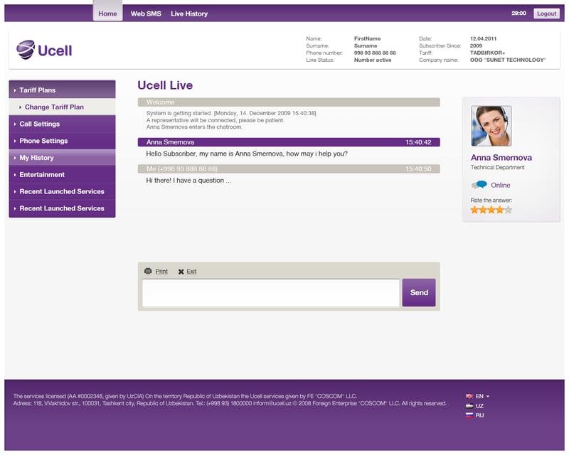 UCell / Selfcare / Live Chat – work in freelancer's portfolio
