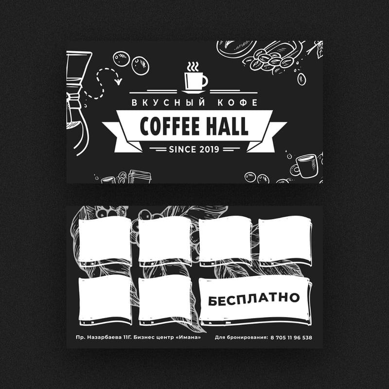 Визитка для кофейни – работа в портфолио фрилансера