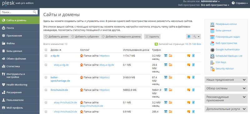 настройка сервера linux (plesk) – работа в портфолио фрилансера