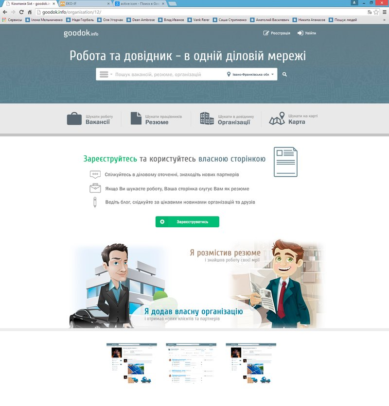goodok.info – work in freelancer's portfolio