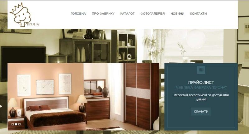 Сайт каталог мебельной фабрики Крона – work in freelancer's portfolio