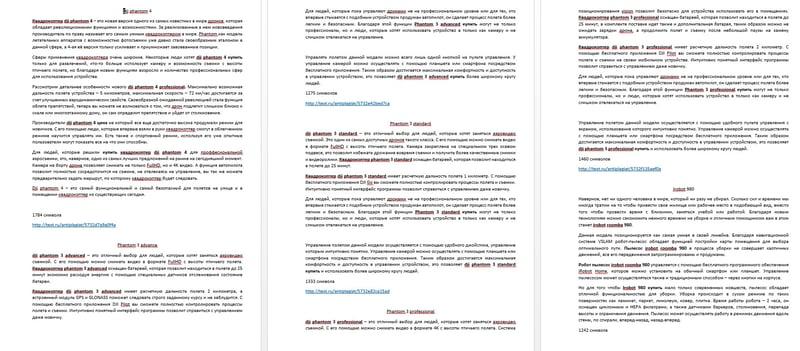 СЕО оптимизированные тексты – work in freelancer's portfolio