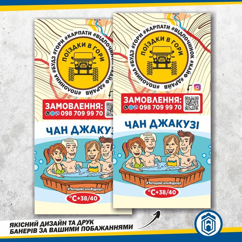 Якісна розробка реклами на основі авторських ілюстрацій – work in freelancer's portfolio