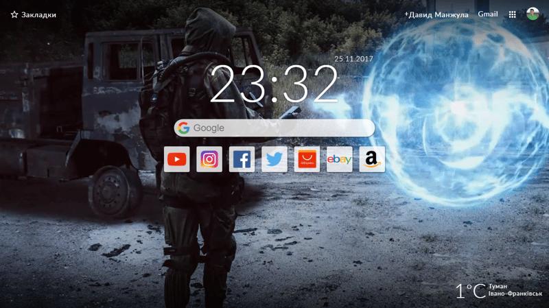 Chrome Home Page – работа в портфолио фрилансера