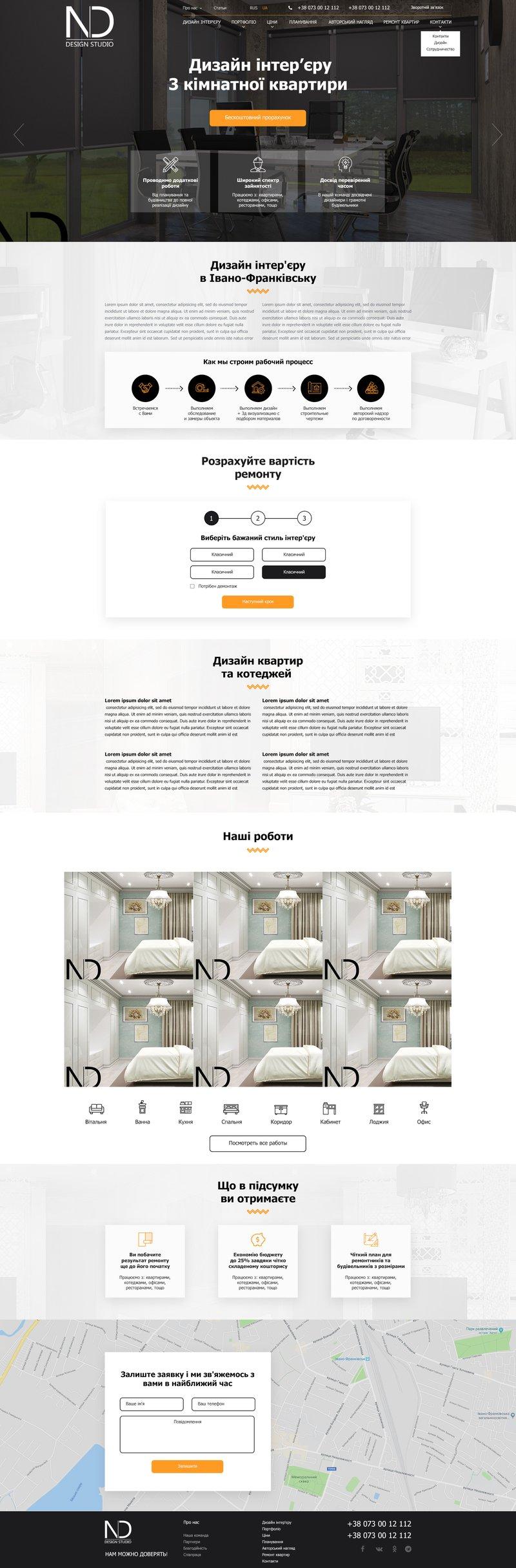ND Design – работа в портфолио фрилансера