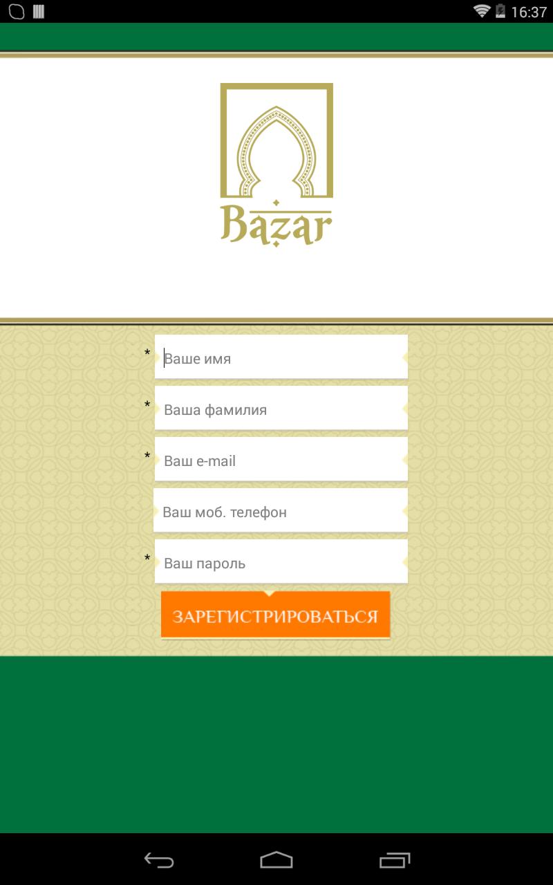 Bazar Инфо – работа в портфолио фрилансера