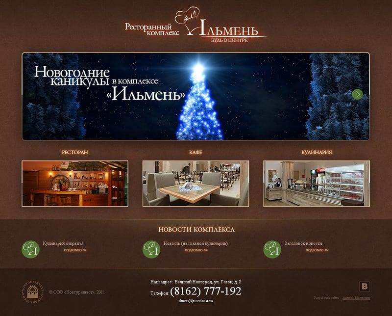 Сайт-каталог ресторанного комплекса, Joomla – work in freelancer's portfolio