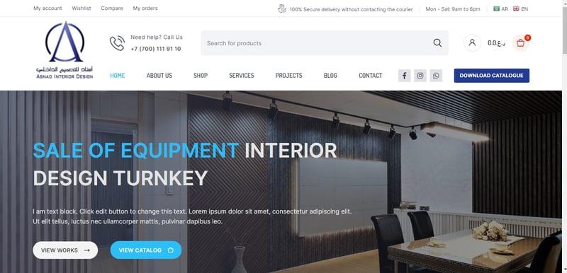 Asnad - дизайн интерьера – работа в портфолио фрилансера