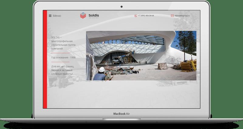 Сайт строительной компании Soldis – работа в портфолио фрилансера