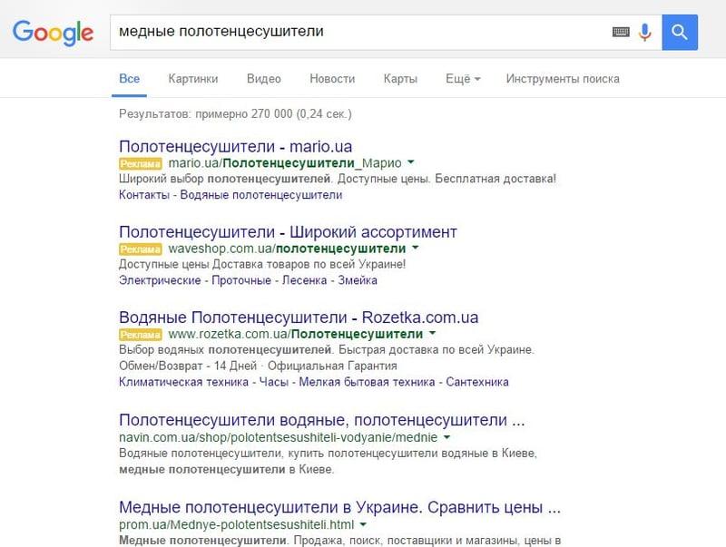 медные полотенцесушители google Украина – работа в портфолио фрилансера