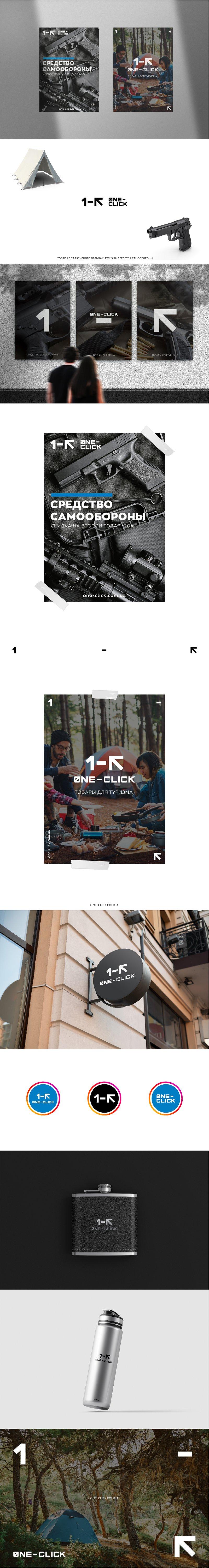 One click – работа в портфолио фрилансера