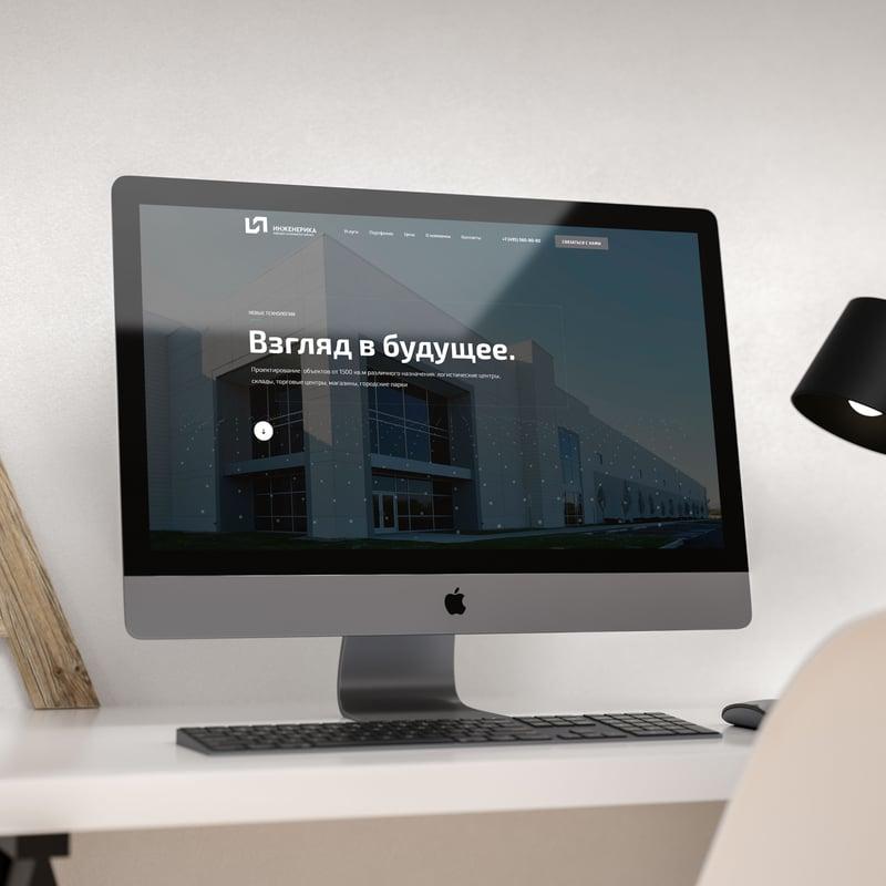 Сайт-визитка для компании Инженерика – work in freelancer's portfolio