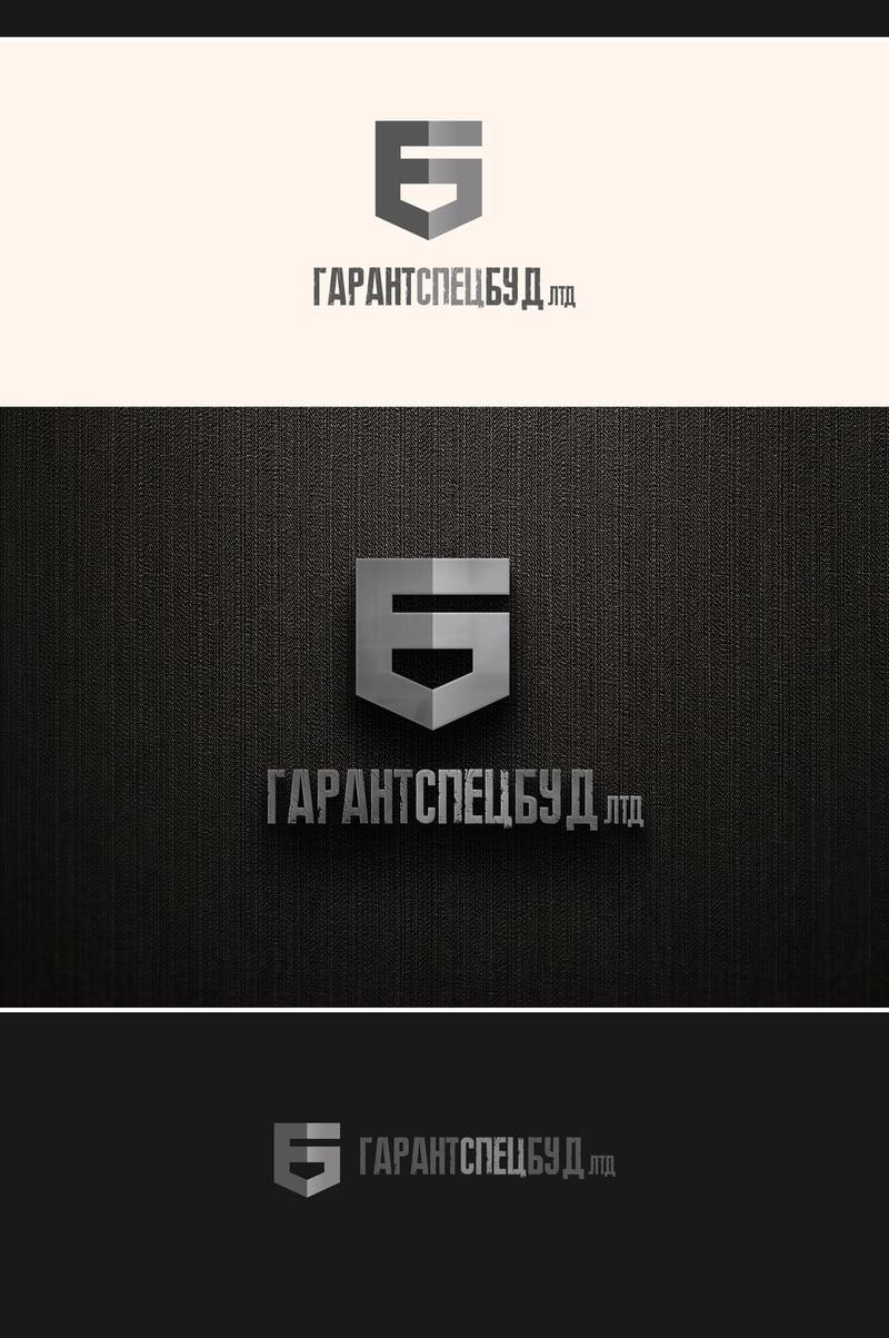 Logo – work in freelancer's portfolio