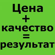Фрилансер Лариса С. — Украина, Киев. Специализация — Логотипы, Транскрибация
