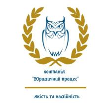 Фрилансер Ярослав К. — Украина, Киев. Специализация — Юридические услуги, Бизнес-консультирование
