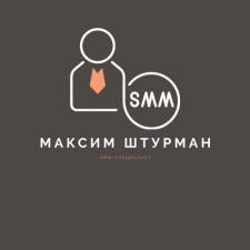 Фрилансер Максим Ш. — Россия, Новосибирск. Специализация — Реклама в социальных медиа, Тизерная реклама