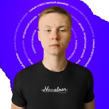 Freelancer Андрій С. — Ukraine, Kyiv. Specialization — Web design, Artwork
